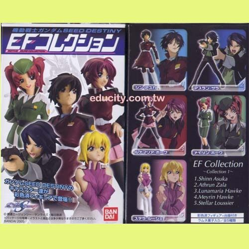 鋼彈SEED DESTINY EF Collection人偶 第一彈 盒玩模型 全五款