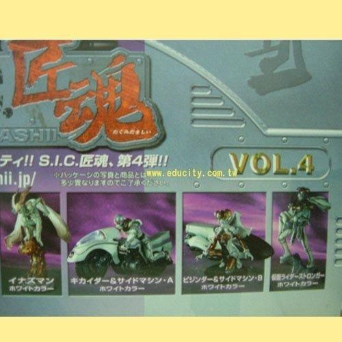 BANDAI S.I.C-迷你全集 V 匠魂4(1中盒)