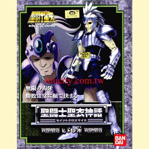 BANDAI 聖衣神話 - 蛇夫 聖衣 (日本初版)