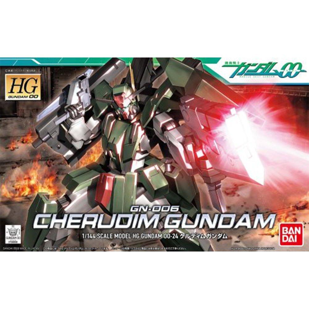鋼彈gundam組合模型能天使系列 鋼彈00 HG 1/144 #24 智天使