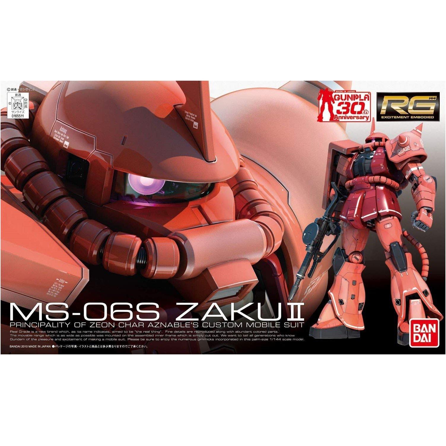 BANDAI 鋼彈 RG版 1/144 #02 MS-06S ZAKU II