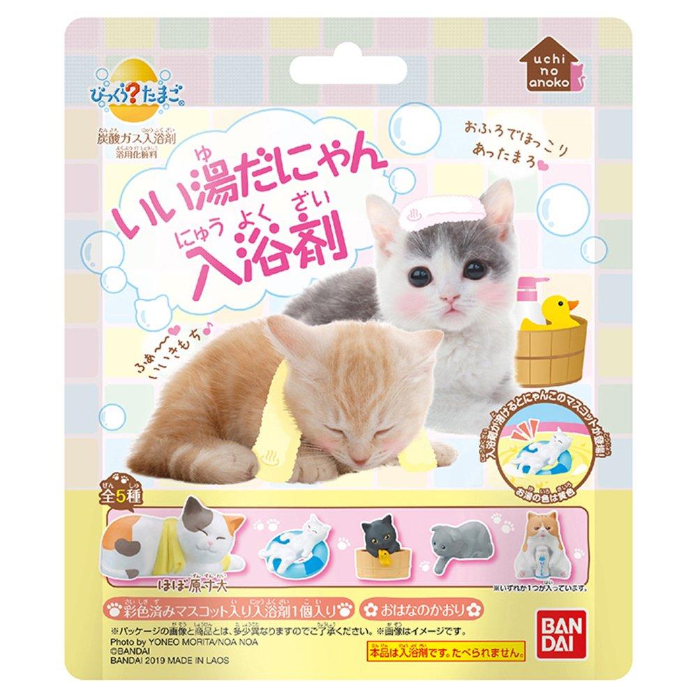 溫泉貓入浴球Ⅲ