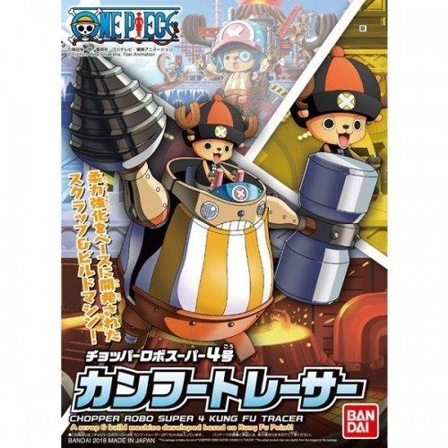 BANDAI 鋼彈組合模型 航海王{海賊王} - 喬巴機器人超級4號