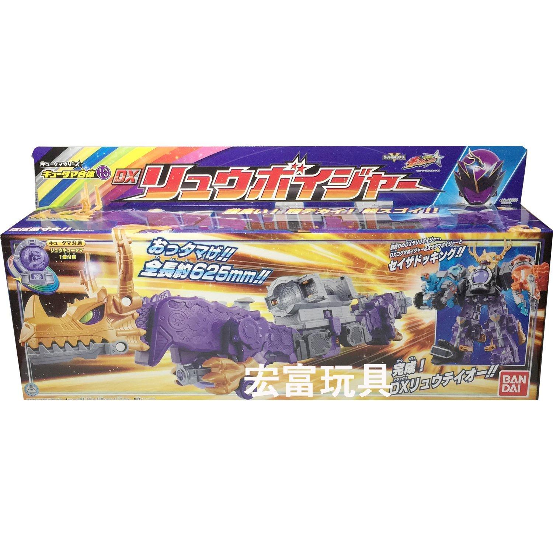 宇宙戰隊 DX機器人 10 龍【限量特價品】