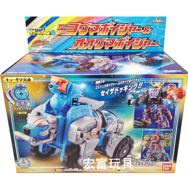 宇宙戰隊 DX機器人 11 熊【限量特價品】
