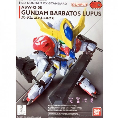 鋼彈gundam組合模型BB戰士SD EX-S系列 #014 天狼型獵魔鋼彈