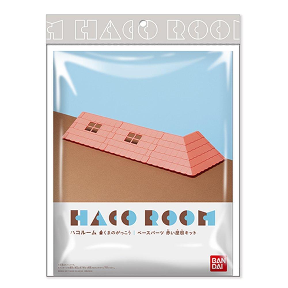 鋼彈gundam組合模型 HacoRoom 小熊學校 紅色屋頂