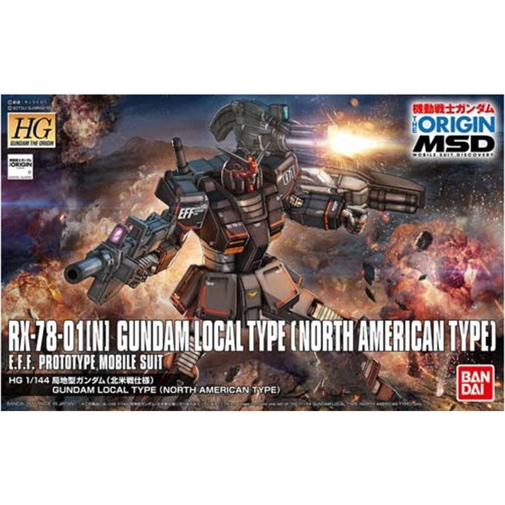 鋼彈gundam組合模型 HG 機動戰士 1/144 #017 局地型鋼彈(北美戰線規格)