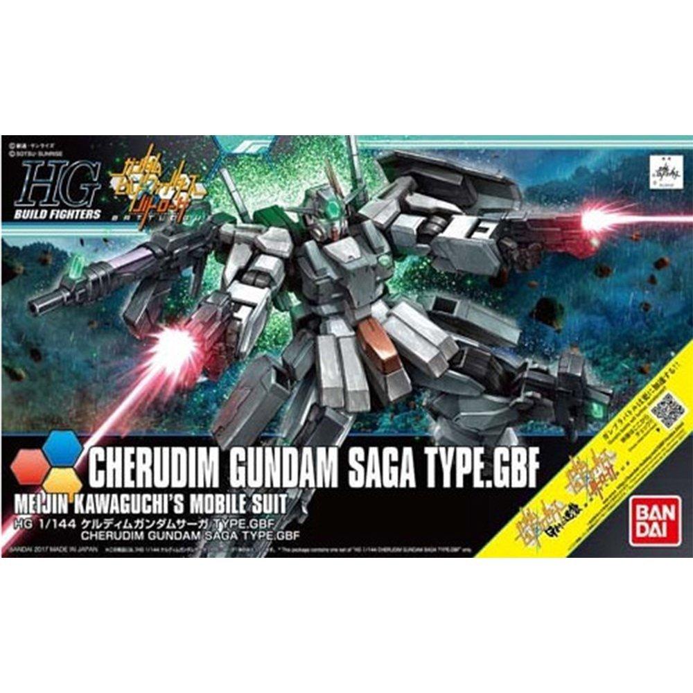 鋼彈gundam組合模型 HGBF 1/144 創鬥者 #064 七槍型智天使