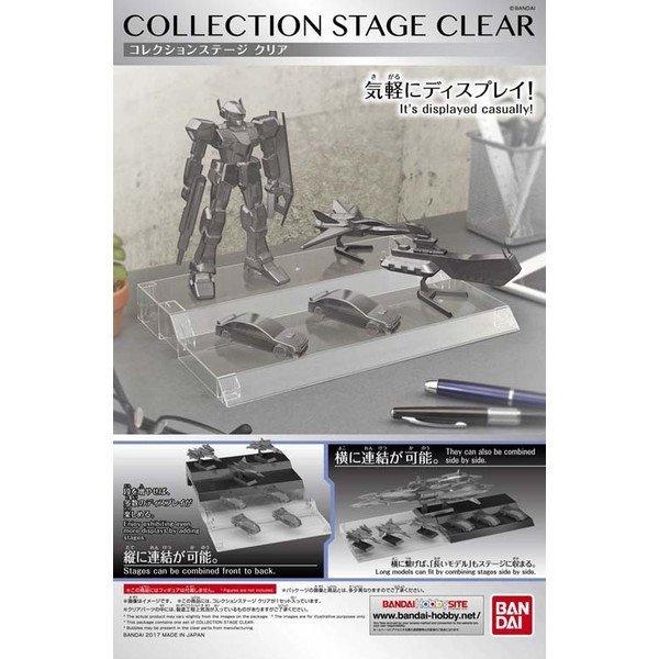 鋼彈gundam組合模型 階梯型展示台座 (透明)