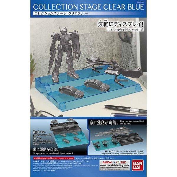 鋼彈gundam組合模型 階梯型展示台座 (透明藍)