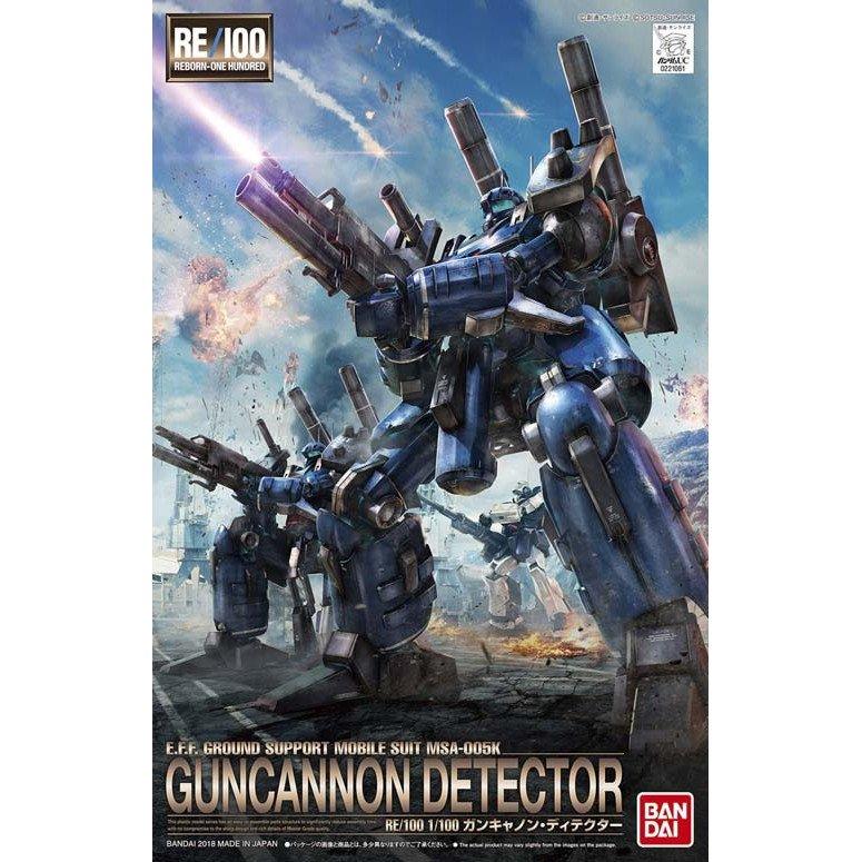 鋼彈gundam組合模型 RE 1/100 #008 鋼加農長程砲擊型