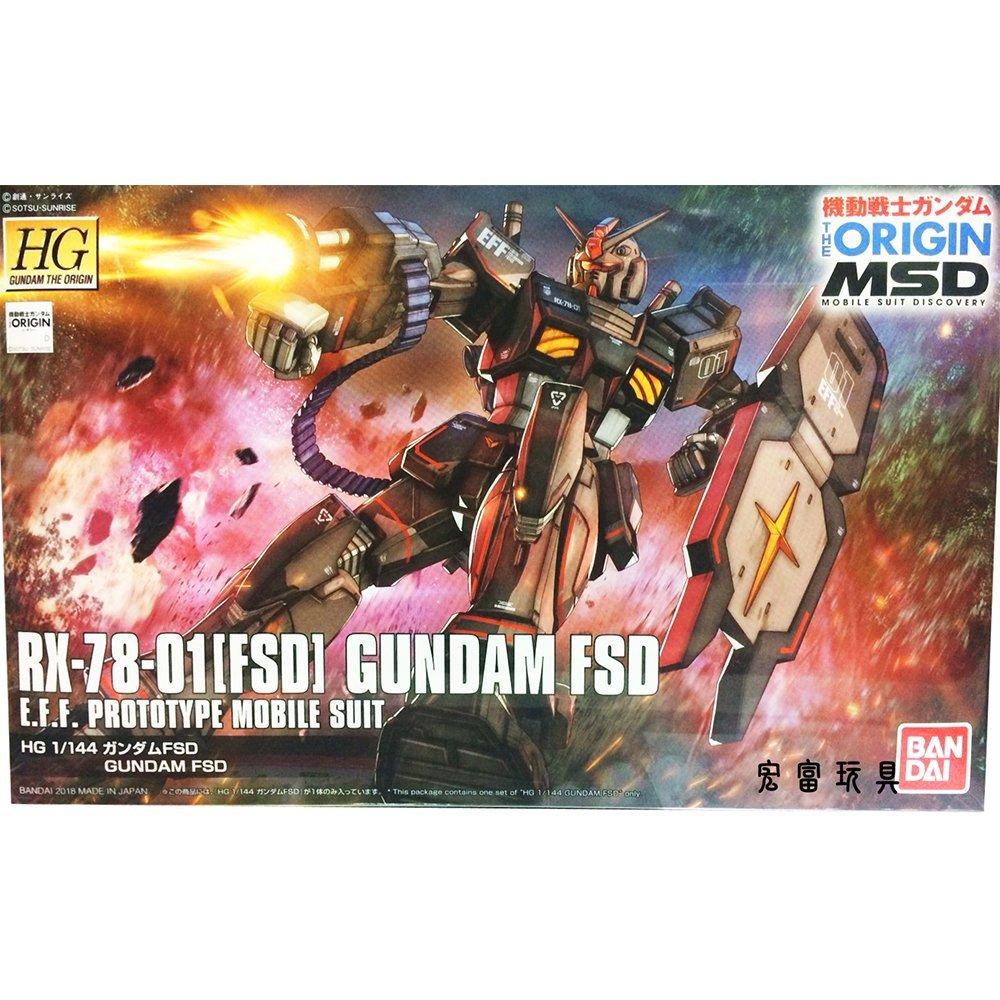 鋼彈gundam組合模型 HG 1/44 機動戰士 FSD