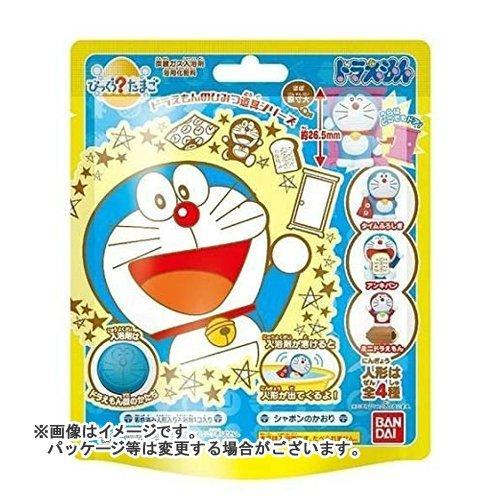 哆啦A夢的秘密道具入浴球 (隨機出貨)