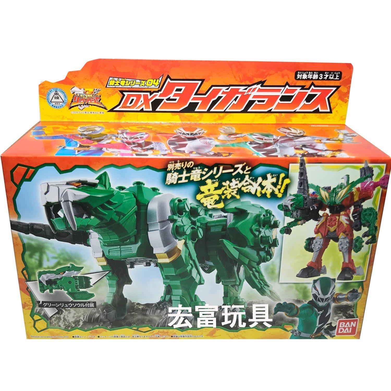 騎士龍戰隊 04 DX 劍齒虎