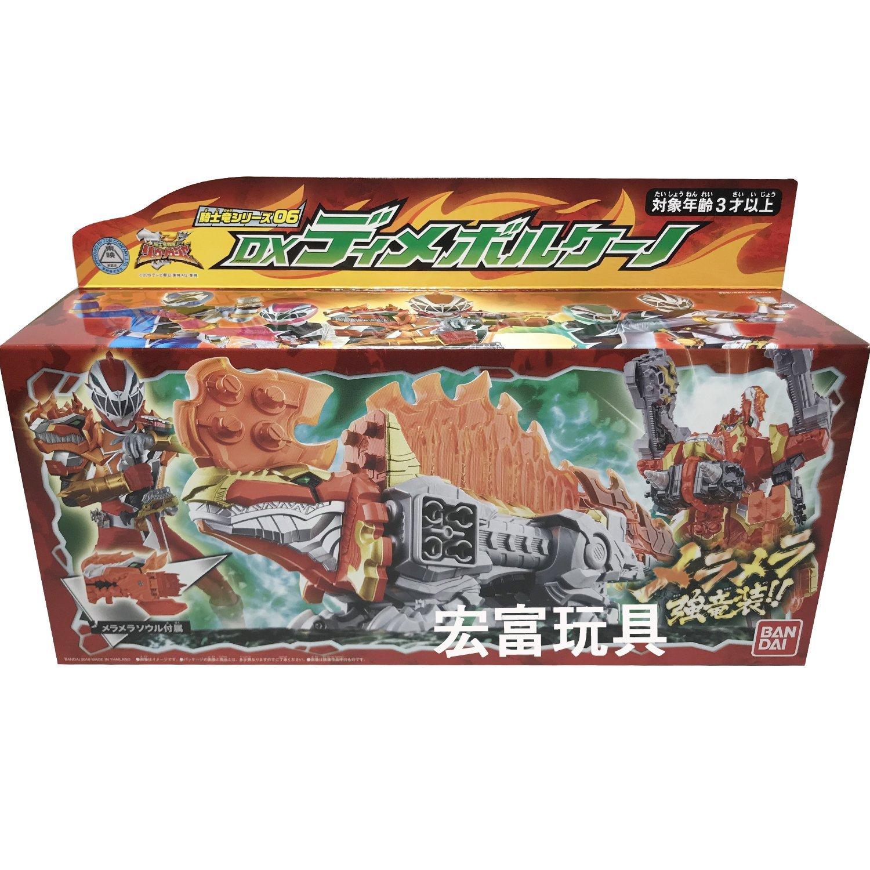 騎士龍戰隊 06 DX 火山劍龍
