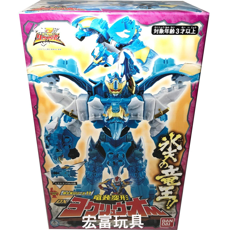 騎士龍戰隊 11 DX翼龍王