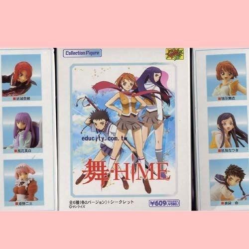 盒玩-CMS舞姬~ 彩色透明髮色全6種(日版)