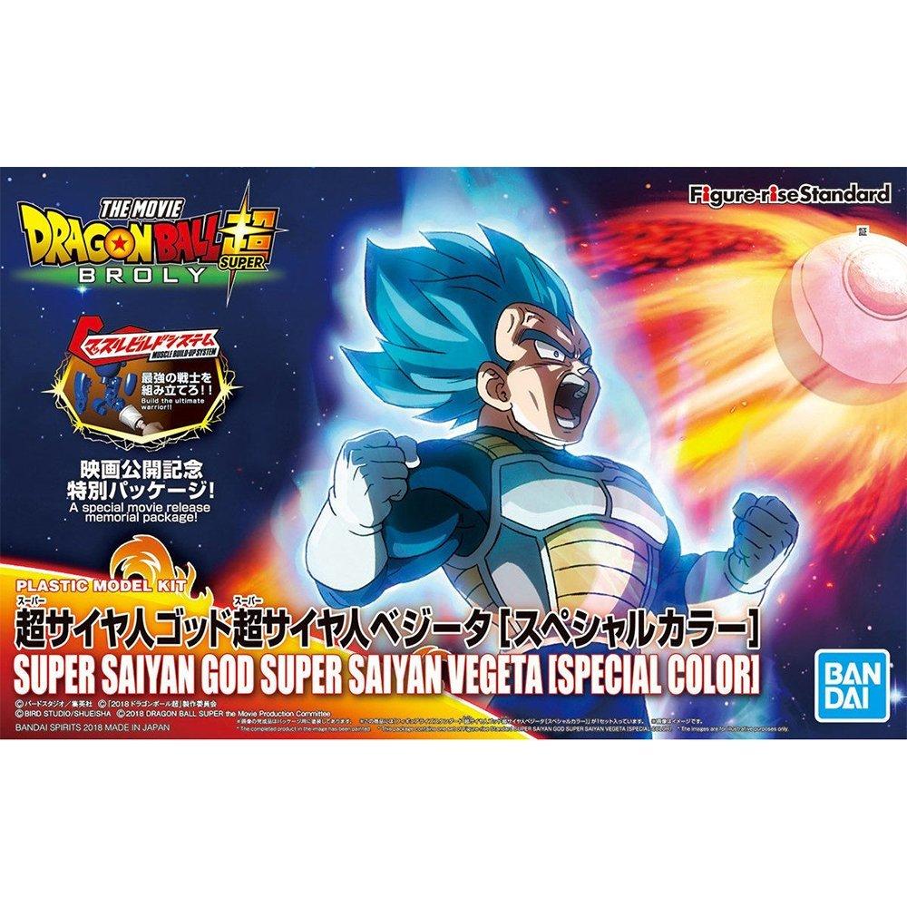 鋼彈gundam組合模型 七龍珠 超級賽亞人之神超級賽亞人 達爾