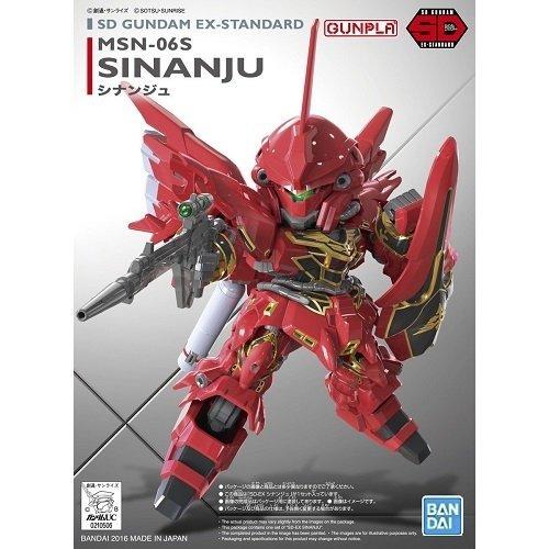 鋼彈gundam組合模型 BB戰士 SD EX-S系列 #013 新安州