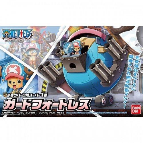 鋼彈gundam組合模型 航海王{海賊王} - 喬巴機器人超級1號(可合體) 守衛要塞