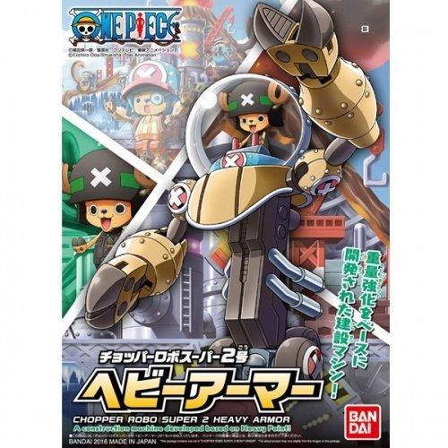 鋼彈gundam組合模型 航海王{海賊王} - 喬巴機器人超級2號(可合體) 重型機甲