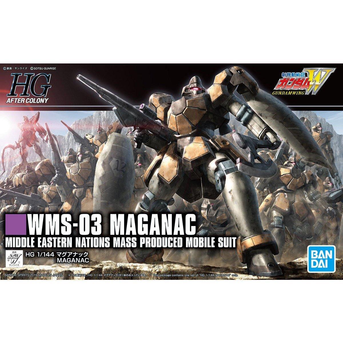 鋼彈gundam組合模型 HGUC 1/144 #223 馬格亞納克
