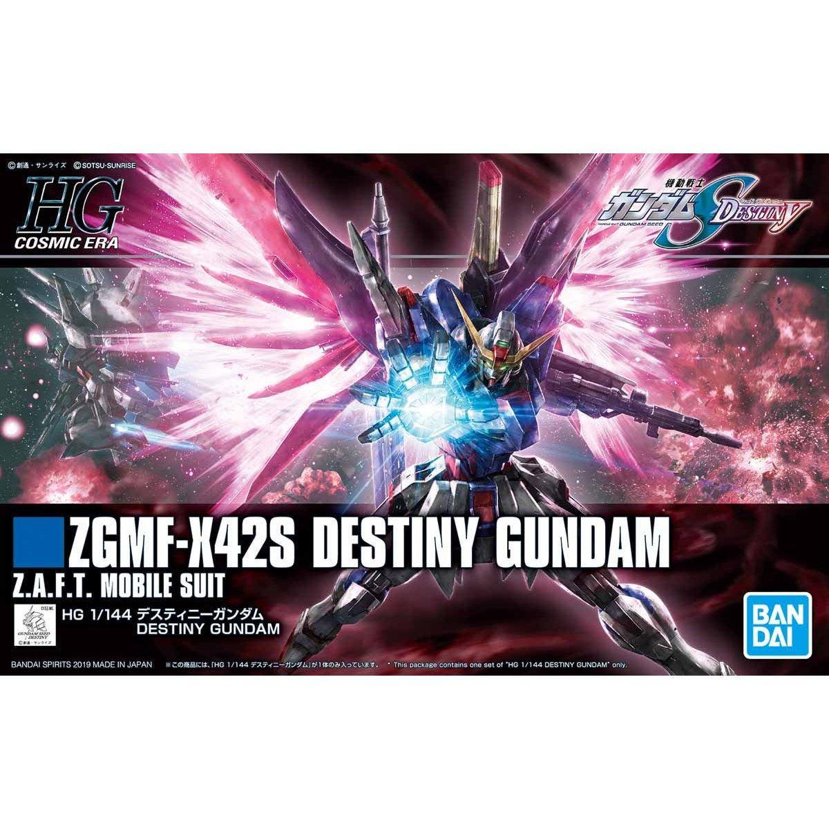 鋼彈gundam組合模型 HGCE 1/144 #224 命運鋼彈