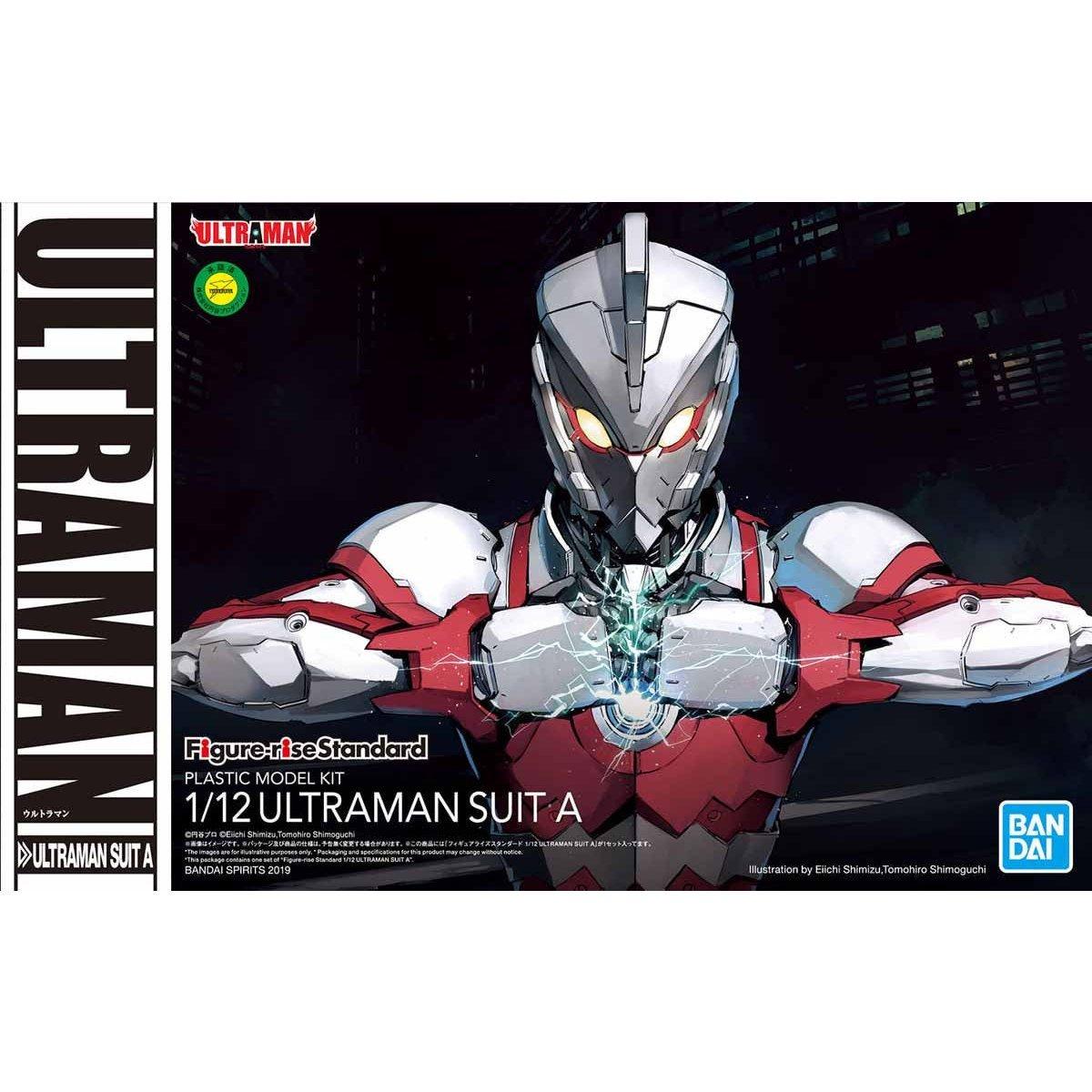BANDAI 鋼彈gundam組合模型 1/12 超人力霸王戰鬥服 A