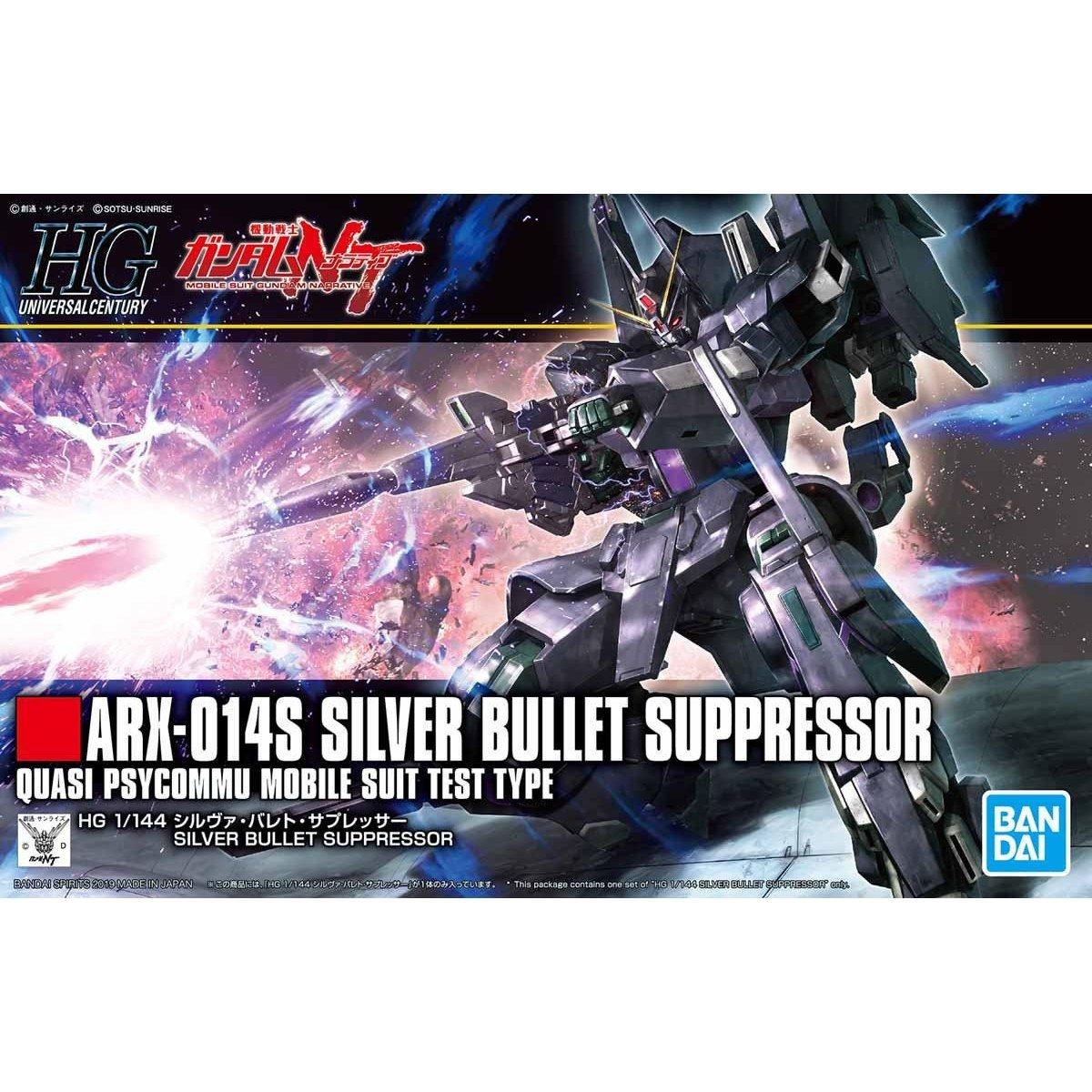 鋼彈gundam組合模型 HGUC 1/144 #225 銀彈抑制型