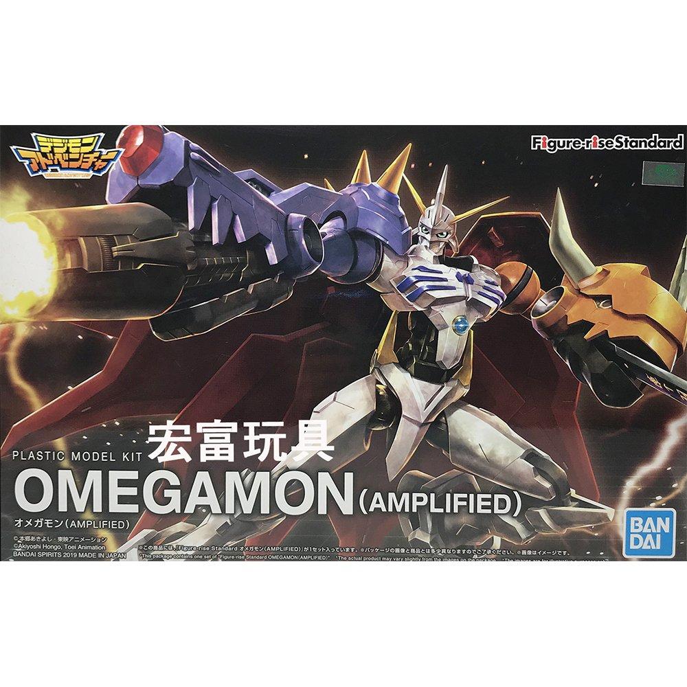 鋼彈gundam組合模型 Figure-rise Standard 奧米加獸(增幅版)