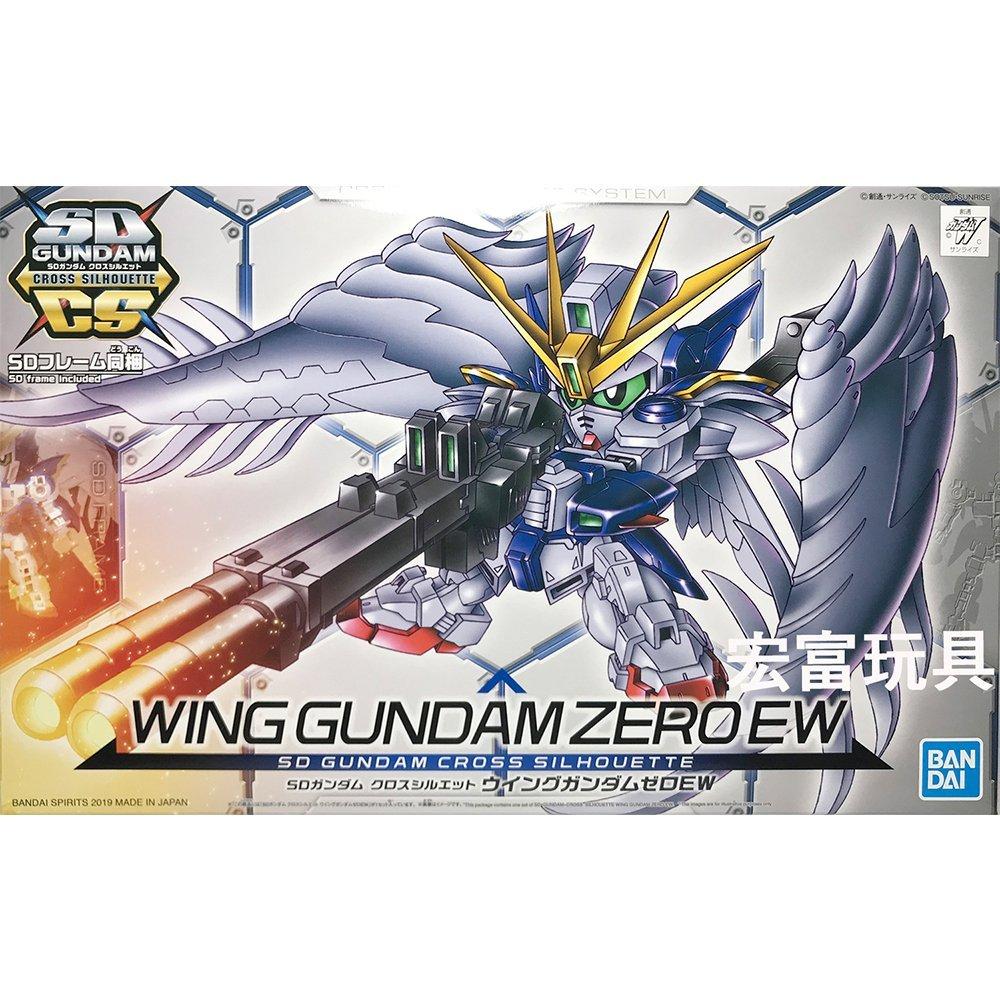 鋼彈gundam組合模型BB戰士 SDCS系列 #13 飛翼鋼彈零式EW