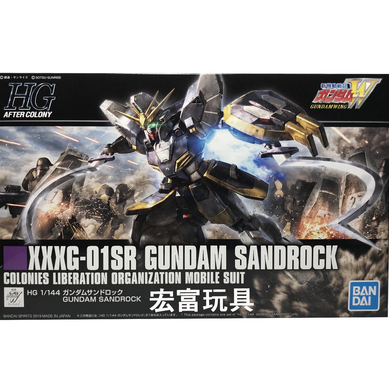 鋼彈gundam組合模型 HG 1/144 #228 沙漠鋼彈