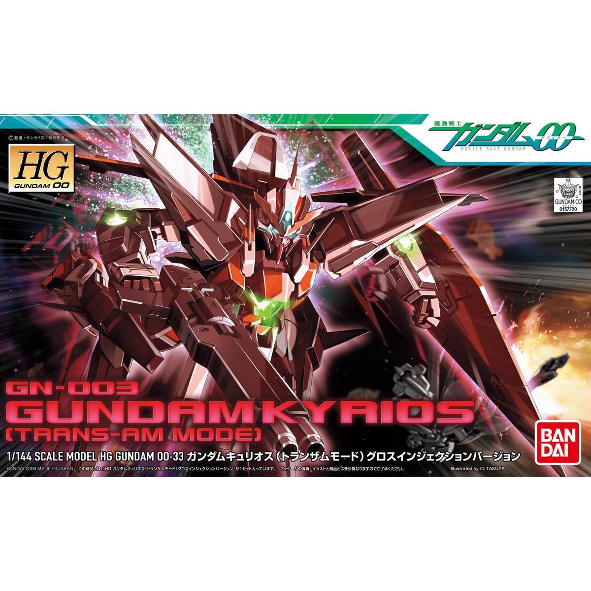 鋼彈gundam組合模型 HG 1/144 Seed #33 主天使T-AM模式