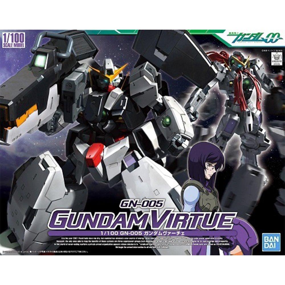 鋼彈gundam組合模型能天使系列 鋼彈00 1/100 04 GN-005 德天使鋼彈