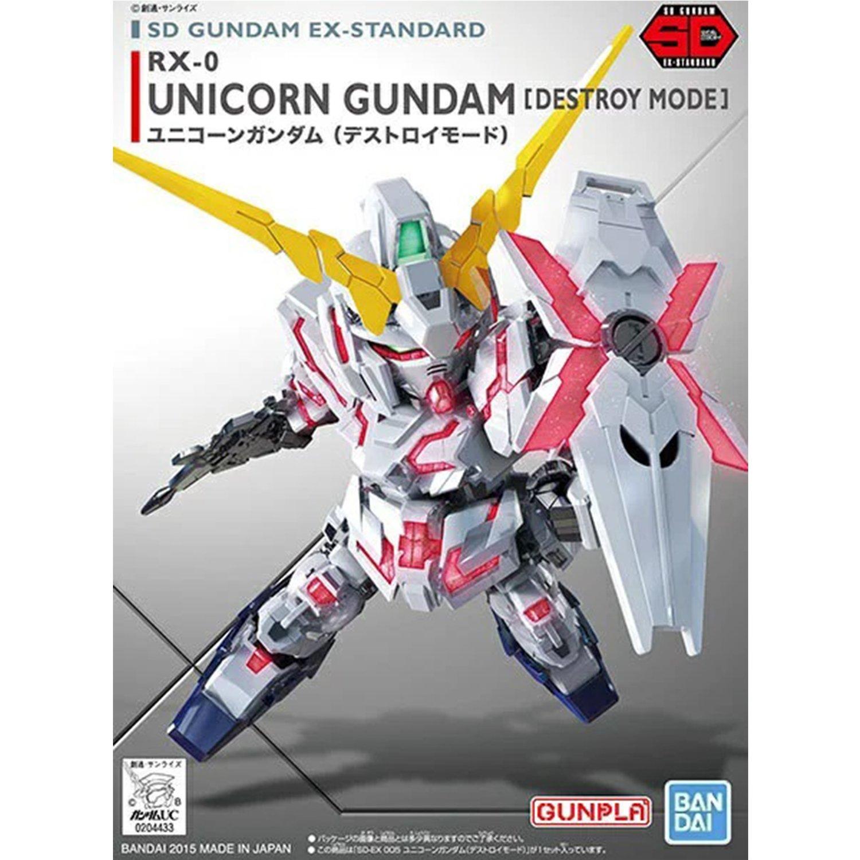 鋼彈gundam組合模型 BB戰士SD EX-S系列 #005 獨角獸