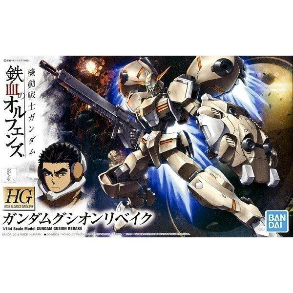 鋼彈gundam組合模型 HG IBO 鐵血的孤兒 1/144 #13 智魔鋼彈重鍛型