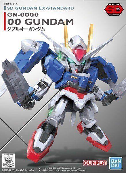 鋼彈組合模型BB戰士SDEX-SOO鋼彈