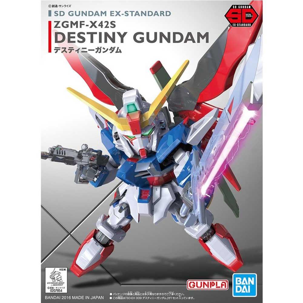 鋼彈gundam組合模型 BB戰士 SD EX-S系列 #009 命運鋼彈