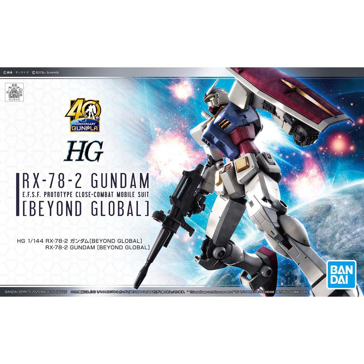 鋼彈gundam組合模型 HG 1/144 RX-78-02鋼彈