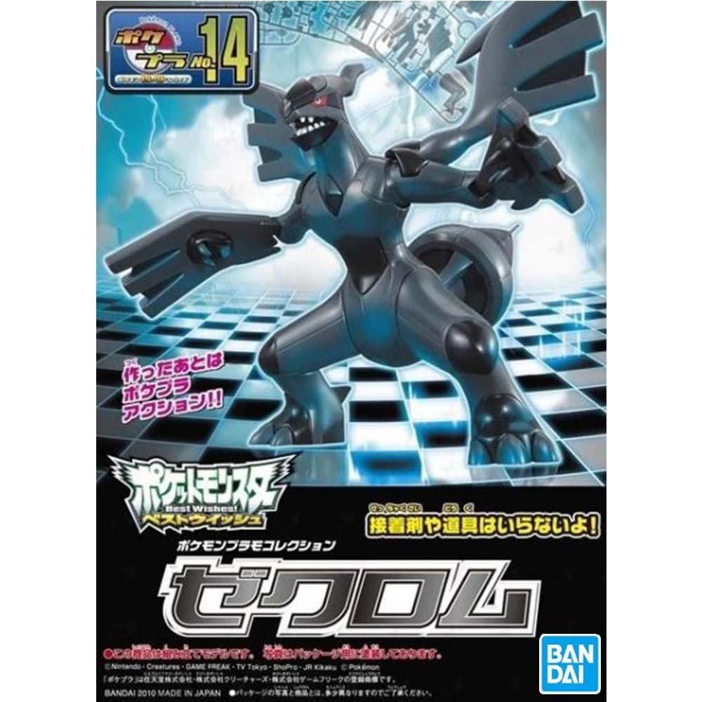 鋼彈gundam組合模型 精靈寶可夢 神奇寶貝 #14 傑格羅姆