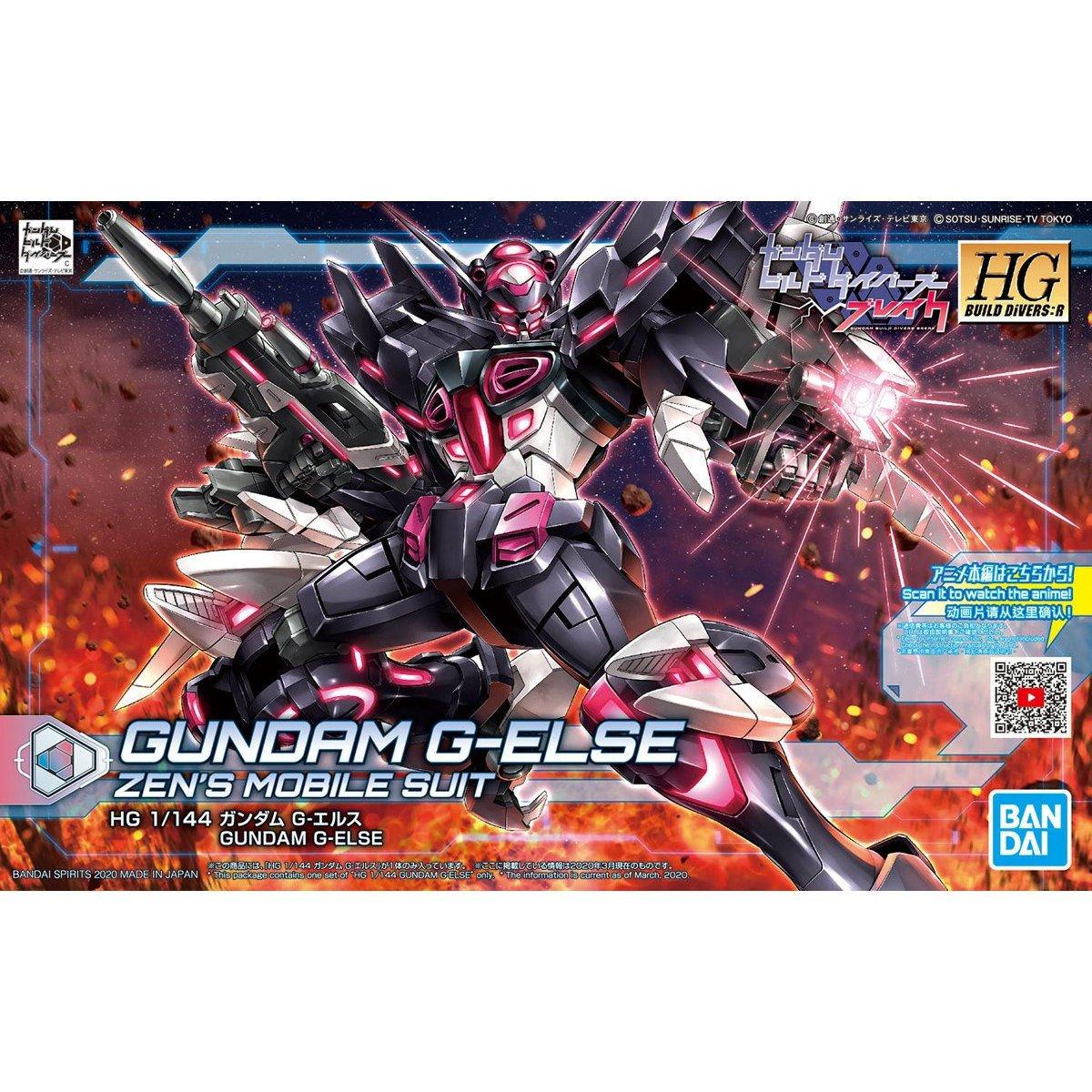 鋼彈gundam組合模型 HGBD:R 1/144 創鬥者潛網大戰Re:RISE #020 G-他者鋼彈