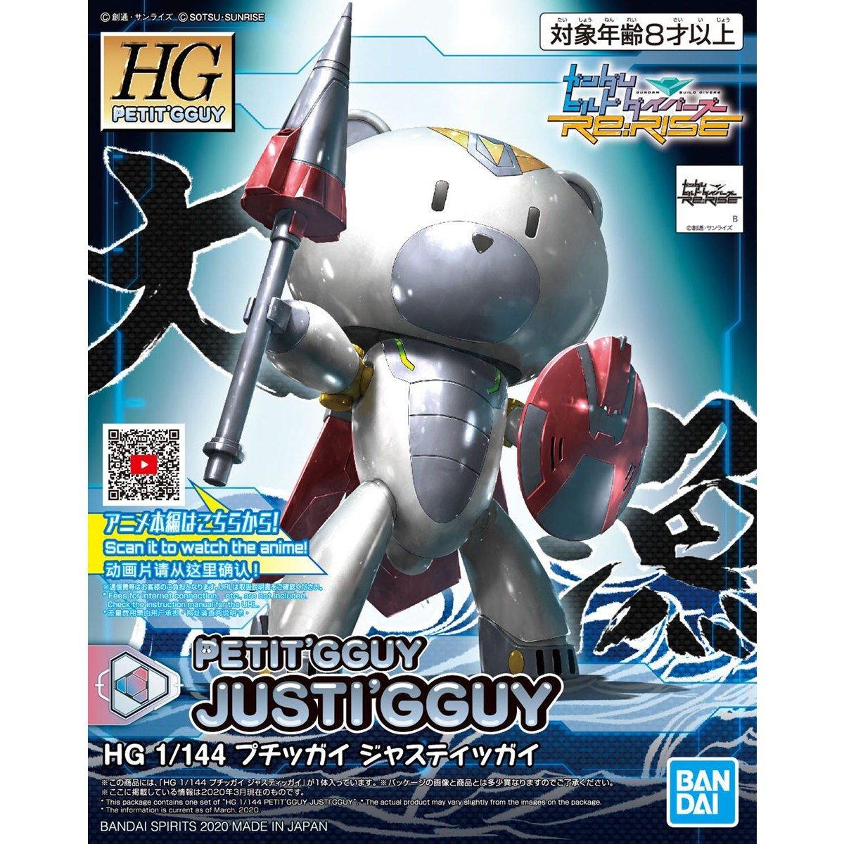 鋼彈gundam組合模型 HGPG 1/144 創鬥者 #23 迷你凱 正義凱