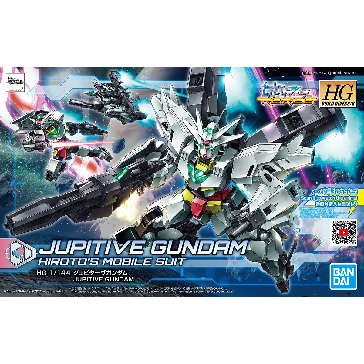 鋼彈gundam組合模型 HGBD:R 1/144 創鬥者潛網大戰Re:RISE #013 木星5式鋼彈