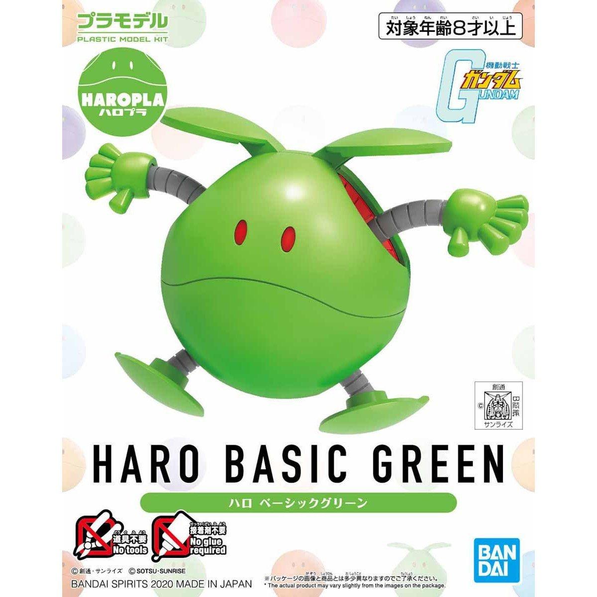 鋼彈gundam組合模型 HAROPLA #012 哈囉(經典綠)