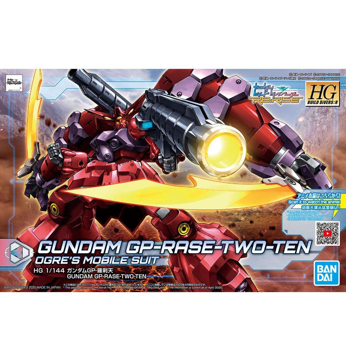 鋼彈gundam組合模型 HGBD:R 1/144 創鬥者潛網大戰Re:RISE #021 鋼彈GP-羅剎天