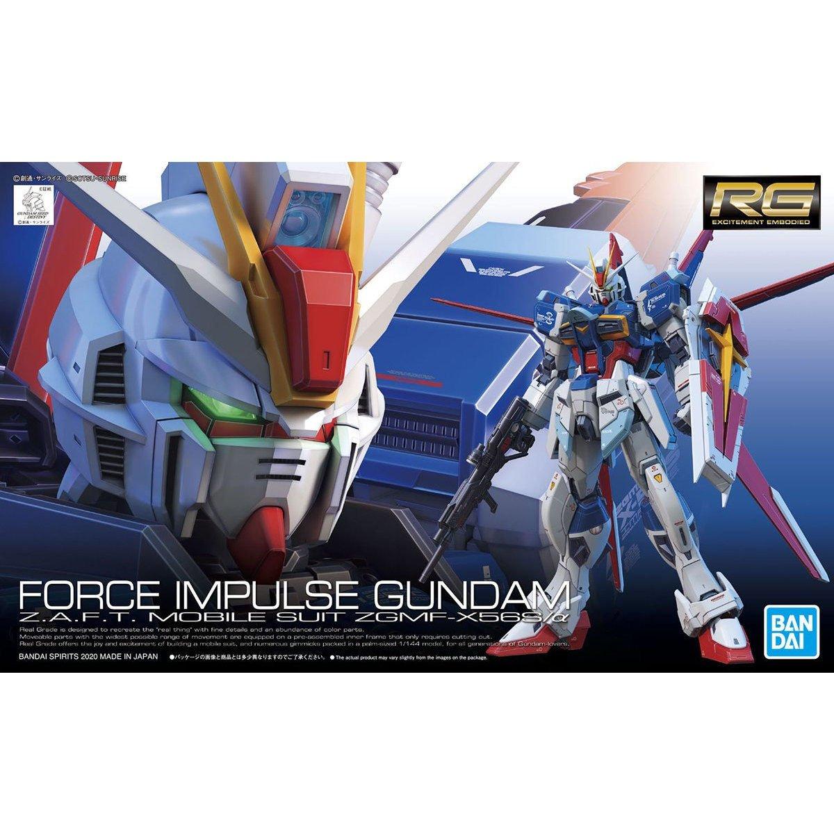 鋼彈gundam組合模型 RG版 1/144 #033 威力型脈衝鋼彈