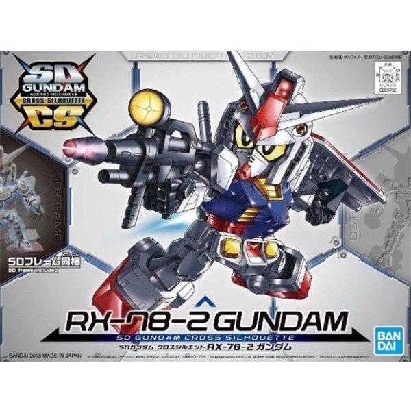 鋼彈gundam組合模型BB戰士 SDCS系列 #01 RX-78-2 鋼彈