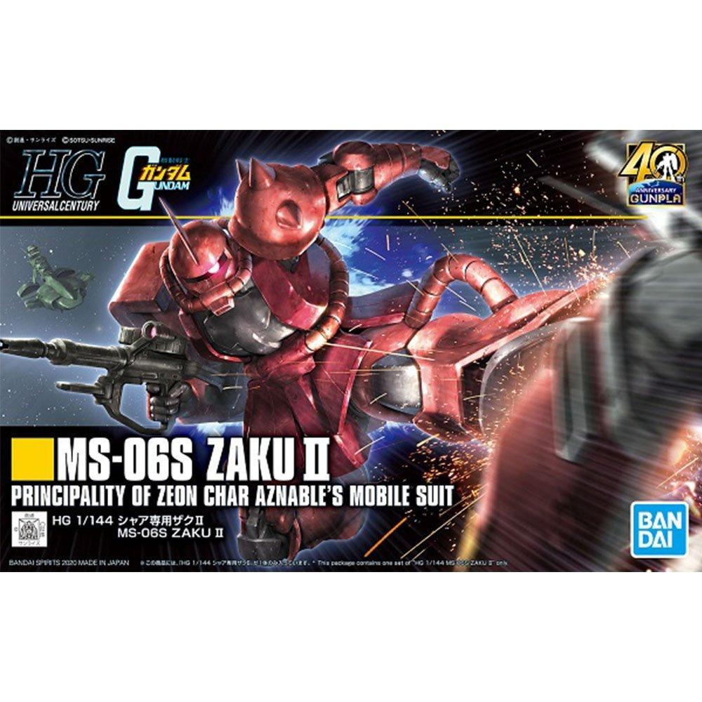 鋼彈gundam組合模型 HGUC 1/144 #234 MS-06S 夏亞專用薩克II