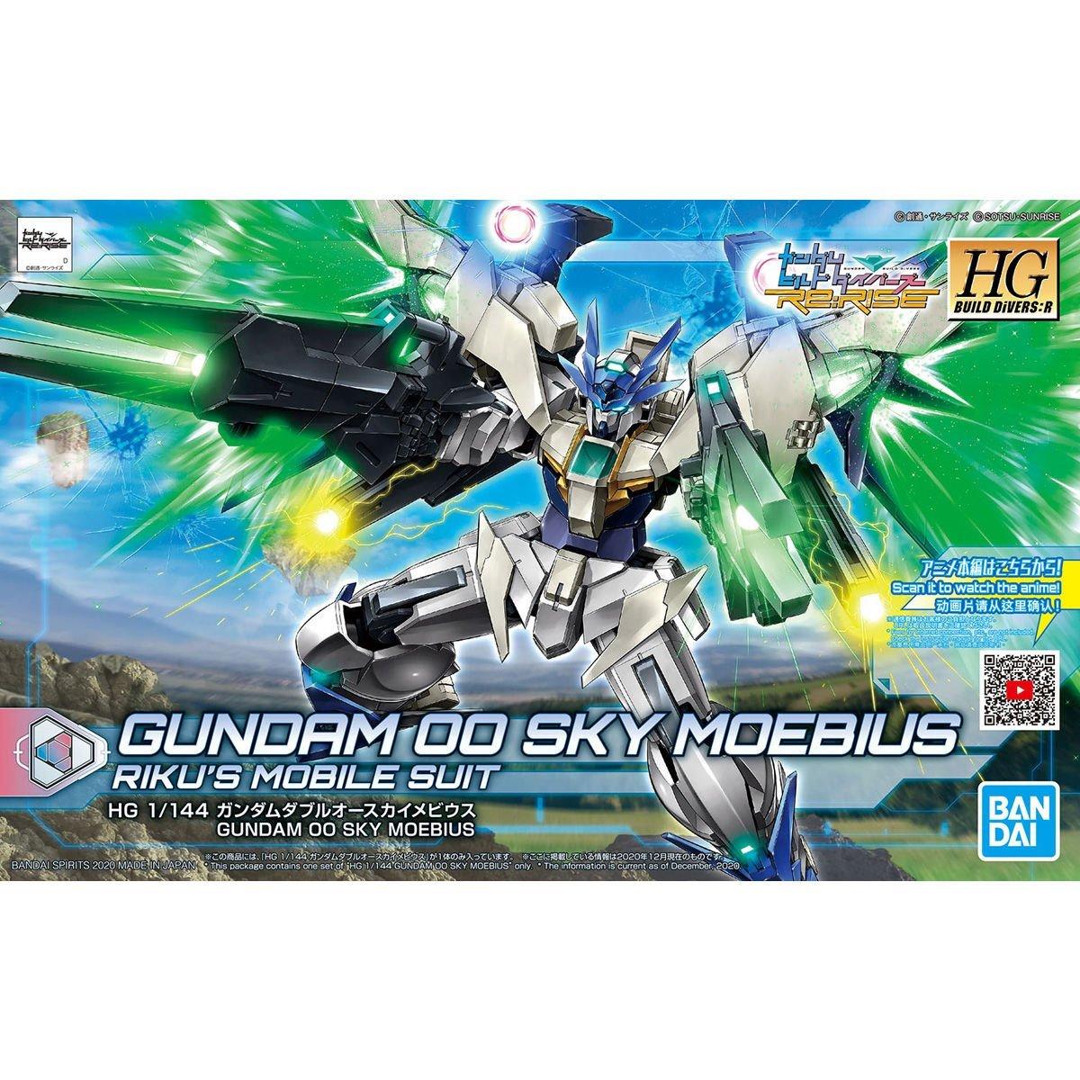 鋼彈gundam組合模型 HGBD:R 1/144 創鬥者潛網大戰Re:RISE #039 無限環式天翔型00鋼彈